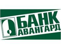 АКБ «АВАНГАРД