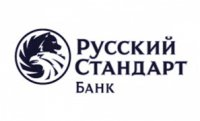 ЗАО «Банк Русский Стандарт»